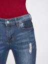 Рваные джинсы skinny  oodji #SECTION_NAME# (синий), 12103151-1/45379/7500W - вид 4