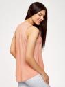 Топ базовый из вискозы oodji для женщины (розовый), 14911008B/24681/5400N