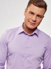 Рубашка базовая приталенная oodji #SECTION_NAME# (фиолетовый), 3B140000M/34146N/8000N - вид 4