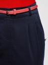 Юбка мини с ремнем oodji для женщины (синий), 11600372-1/42307/7900N