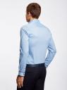 Рубашка базовая с контрастной отделкой oodji #SECTION_NAME# (синий), 3B140005M/34146N/7079B - вид 3
