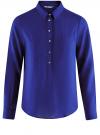 Рубашка хлопковая свободного силуэта oodji #SECTION_NAME# (синий), 11411101B/45561/7500N