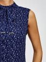Топ свободного силуэта с завязками oodji для женщины (синий), 24911002/36215/7980G