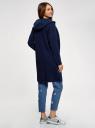 Кардиган удлиненный с капюшоном и карманами oodji #SECTION_NAME# (синий), 73207204-1/45963/7900N - вид 3