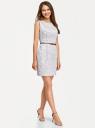 Платье приталенное без рукавов oodji для женщины (белый), 12C00002B/14522/1023E