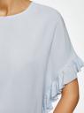 Блузка вискозная свободного силуэта oodji #SECTION_NAME# (синий), 11405138/46436/7001N - вид 5