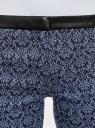 Брюки стретч с поясом из искусственной кожи oodji для женщины (синий), 11708080-2/43710/2975J