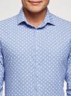Рубашка принтованная приталенного силуэта oodji #SECTION_NAME# (синий), 3L310141M/46212N/7010E - вид 4