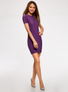 Платье трикотажное с коротким рукавом oodji #SECTION_NAME# (фиолетовый), 14011007B/45262/8000N - вид 6