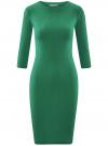 Платье в рубчик с рукавом 3/4 oodji #SECTION_NAME# (зеленый), 14001196/46412/6E00N