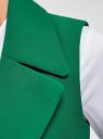 Жилет удлиненный с декоративными пуговицами oodji #SECTION_NAME# (зеленый), 22305001-3/46415/6E00N - вид 5