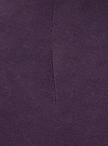 Брюки зауженные с молнией на боку oodji #SECTION_NAME# (фиолетовый), 21700199-2B/31291/8801N - вид 4