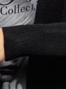 Кардиган вязаный без застежки oodji #SECTION_NAME# (черный), 73212375-1/45511/2900N - вид 5