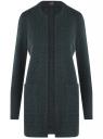 Кардиган из фактурной ткани с накладными карманами oodji для женщины (черный), 19201003/49599/296EM