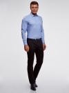 Рубашка базовая приталенная oodji для мужчины (синий), 3B140000M/34146N/7000N - вид 5