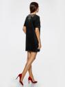 Платье из искусственной замши с декором из металлических страз oodji #SECTION_NAME# (черный), 18L01001/45622/2900N - вид 3