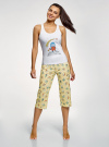 "Пижама с брюками и принтом ""кошка"" oodji #SECTION_NAME# (белый), 56001076-2/43112/1050P - вид 2"