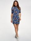 Платье трикотажное с воротником-стойкой oodji #SECTION_NAME# (синий), 14001229/47420/7970F - вид 2