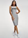 Платье хлопковое облегающего силуэта oodji #SECTION_NAME# (серый), 14015022-1/47420/2029Z - вид 2