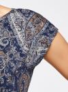 Платье трикотажное с ремнем oodji #SECTION_NAME# (синий), 24008033-2/16300/7933E - вид 5