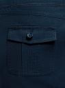 Юбка хлопковая на завязках oodji для женщины (синий), 11602125-1/14943/7900N
