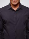 Рубашка базовая приталенного силуэта oodji #SECTION_NAME# (синий), 3B110012M/23286N/7902N - вид 4