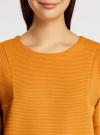 Платье в рубчик свободного кроя oodji #SECTION_NAME# (желтый), 14008017/45987/5200N - вид 4