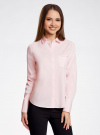 Рубашка базовая с одним карманом oodji #SECTION_NAME# (розовый), 11406013/18693/4000N - вид 2