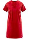 Платье из искусственной замши с завязками oodji #SECTION_NAME# (красный), 18L00001/45778/4500N