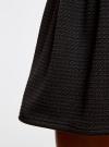 Юбка из фактурной ткани на эластичном поясе oodji #SECTION_NAME# (черный), 14100019-1/43642/2900N - вид 4
