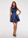 Платье приталенное с V-образным вырезом на спине oodji #SECTION_NAME# (синий), 12C02005/24393/7901N - вид 2
