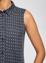 Топ вискозный с рубашечным воротником oodji #SECTION_NAME# (синий), 14911009B/26346/7910G - вид 5