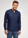 Рубашка льняная без воротника oodji #SECTION_NAME# (синий), 3B320002M/21155N/7800N - вид 2
