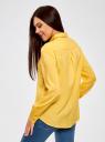 Блузка базовая из вискозы oodji #SECTION_NAME# (желтый), 11411136B/26346/5100N - вид 3