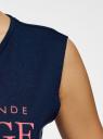 Майка свободного силуэта с надписью oodji #SECTION_NAME# (синий), 14305027/42820/7940P - вид 5