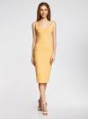 Платье трикотажное на тонких бретелях oodji #SECTION_NAME# (желтый), 14015007-1B/45450/5210S - вид 2