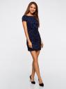 Платье трикотажное с принтом из флока oodji для женщины (синий), 14001117-9/33038/7929O