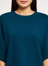 Платье прямого силуэта с воланами на рукавах oodji #SECTION_NAME# (синий), 14000172B/48033/7500N - вид 4