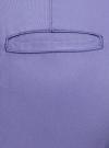 Брюки-чиносы хлопковые oodji #SECTION_NAME# (фиолетовый), 11706207B/32887/7502N - вид 4