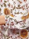 Блузка вискозная А-образного силуэта oodji #SECTION_NAME# (белый), 21411113B/26346/3052F - вид 5