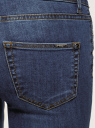 Джинсы slim базовые oodji для женщины (синий), 12103144-2B/46785/7900W
