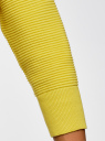 Кардиган вязаный в рубчик на молнии oodji для женщины (желтый), 63212492/42178/5100N