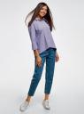 Рубашка свободного силуэта с асимметричным низом oodji #SECTION_NAME# (фиолетовый), 13K11002/45387/1075S - вид 6