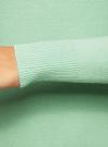 Джемпер базовый из мягкой пряжи oodji #SECTION_NAME# (зеленый), 63812409-4/38149/6500N - вид 5