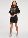Платье прямого силуэта с вышивкой oodji #SECTION_NAME# (черный), 14000172-6/48033/2993P - вид 6
