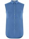 Топ хлопковый с рубашечным воротником oodji #SECTION_NAME# (синий), 14901416-1B/12836/7501N