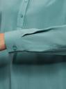 Блузка вискозная А-образного силуэта oodji #SECTION_NAME# (бирюзовый), 21411113B/42540/7302N - вид 5