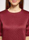 Платье трикотажное прямого силуэта oodji для женщины (красный), 24001110-14B/49343/4935J