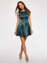 Платье приталенное с V-образным вырезом на спине oodji #SECTION_NAME# (зеленый), 12C02005/24393/6C00N - вид 6