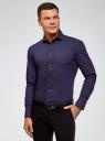 Рубашка принтованная приталенного силуэта oodji #SECTION_NAME# (синий), 3L310124M/39749N/7975D - вид 2